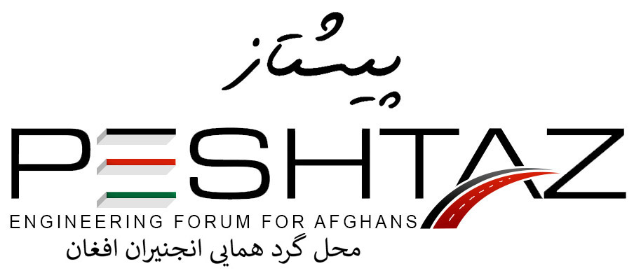 Peshtaz - Engineering Forum for Afghans